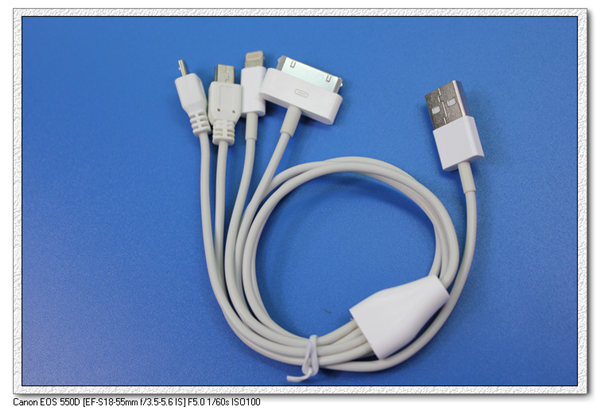 > iphone5一拖四充电线